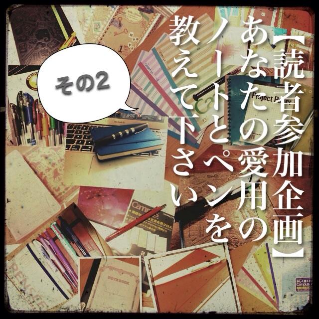 slooProImg_20130527212819.jpg