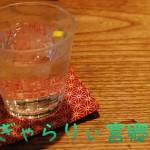 wpid-20130927081409.jpg