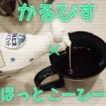 slooProImg_20131219080332.jpg