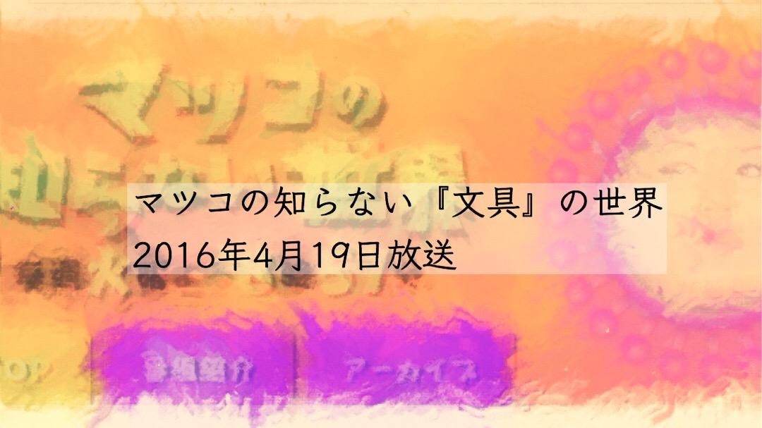 wpid-20160419100129.jpg