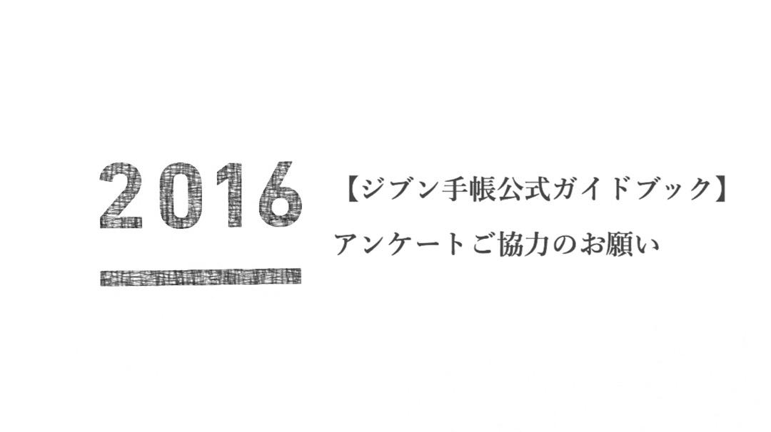 wpid-20160614120211.jpg