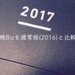 wpid-20160903075718.jpg