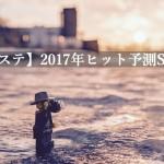wpid-20170122120904.jpg