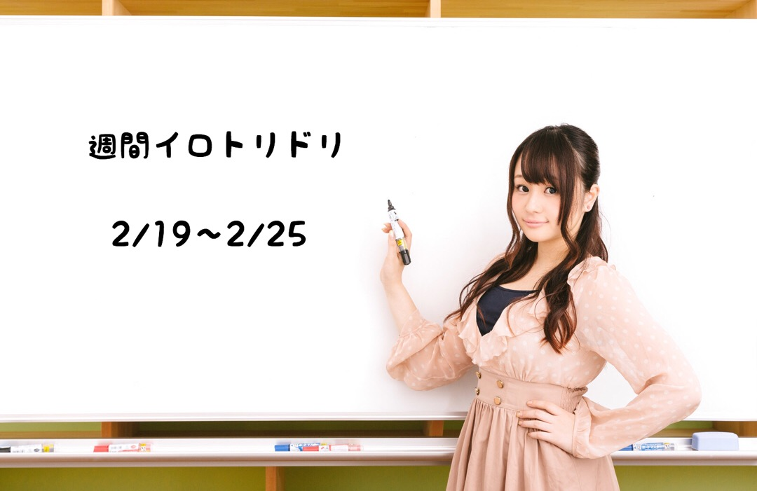 wpid-20170226081542.jpg