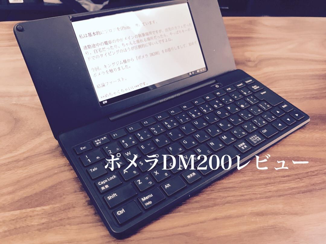 wpid-20170331083356.jpg