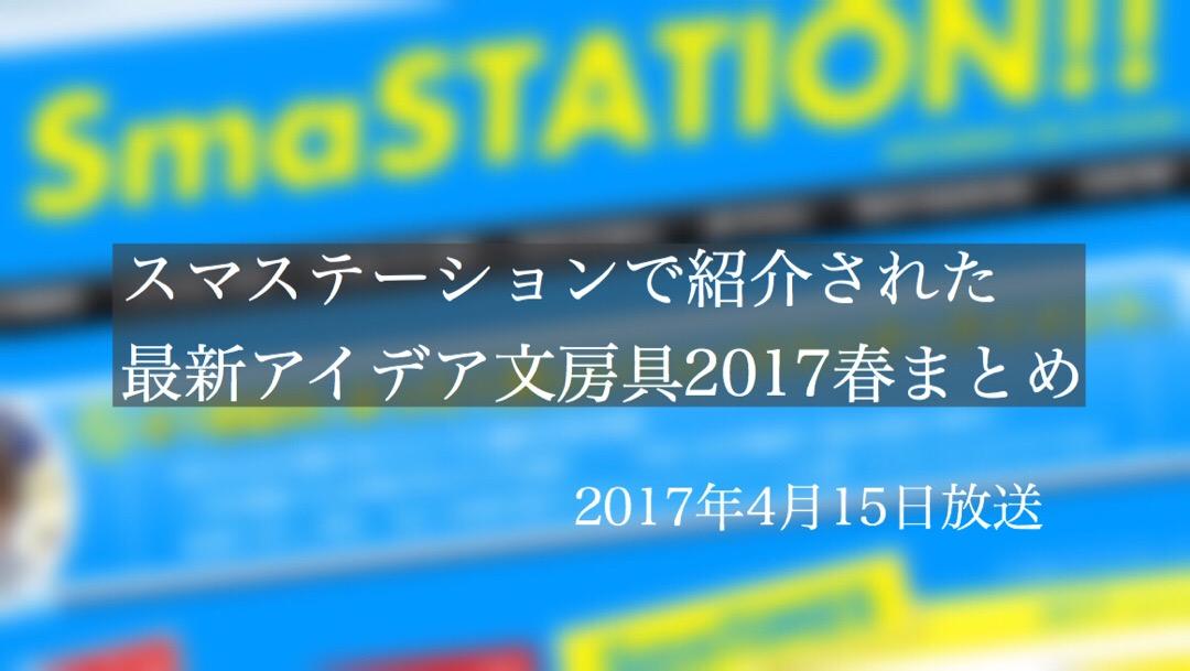 wpid-20170416120627.jpg
