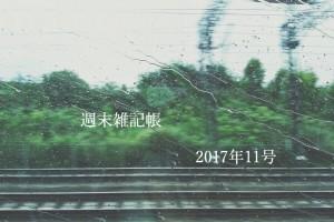 wpid-20170528075827.jpg