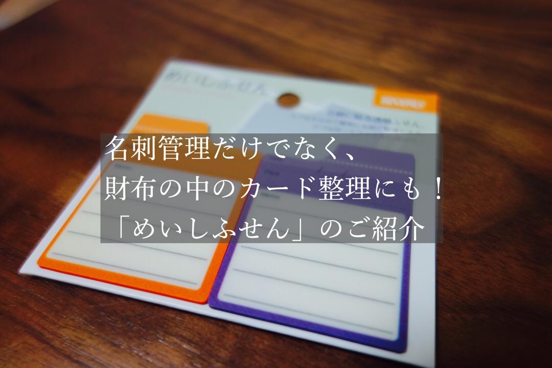 wpid-20170609083403.jpg