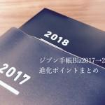 wpid-20170914080731.jpg