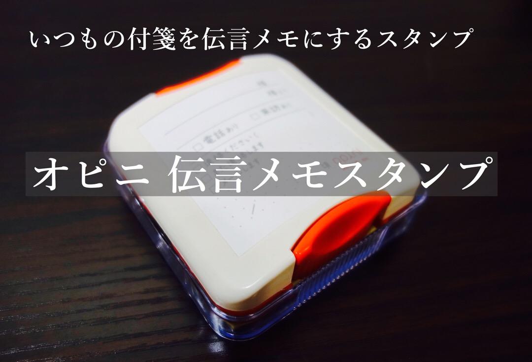 wpid-20190609080526.jpg