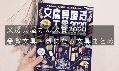 wpid-20200220080241.jpg