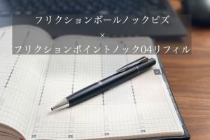 wpid-20200417020829.jpg